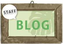 鹿児島クリーンセンターのスタッフブログ