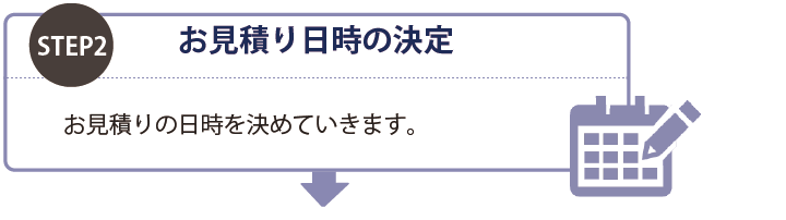 step02